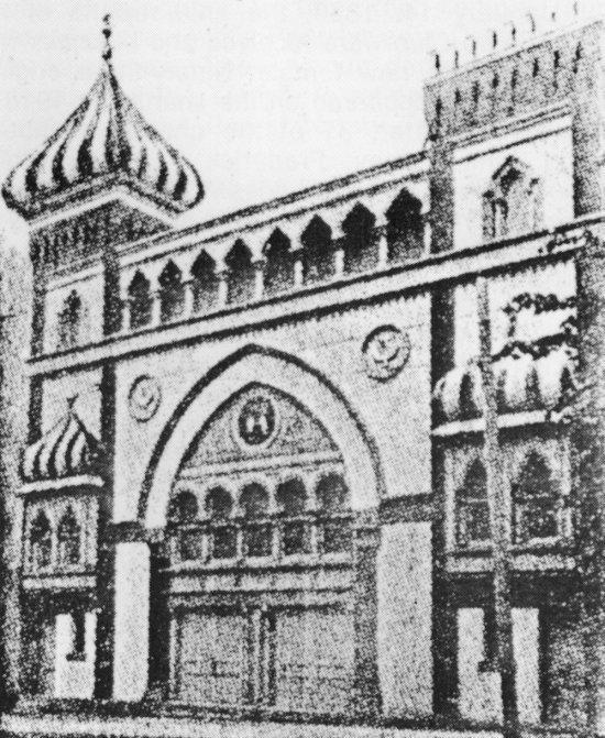 Rajah Shrine