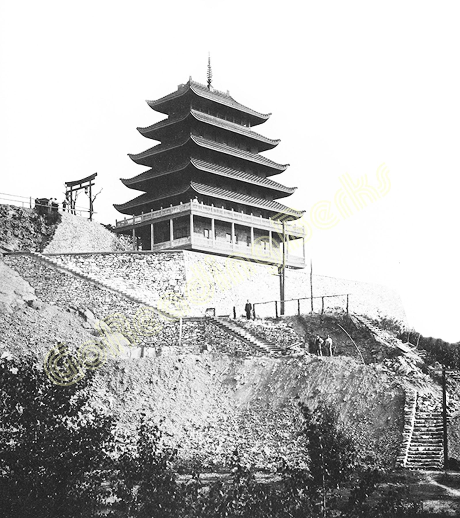 Reading Pagoda, 1908 Construction Photo