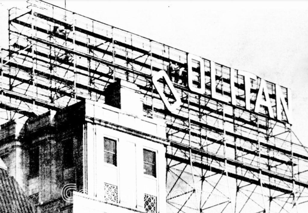 Metropolitan Edison Company building